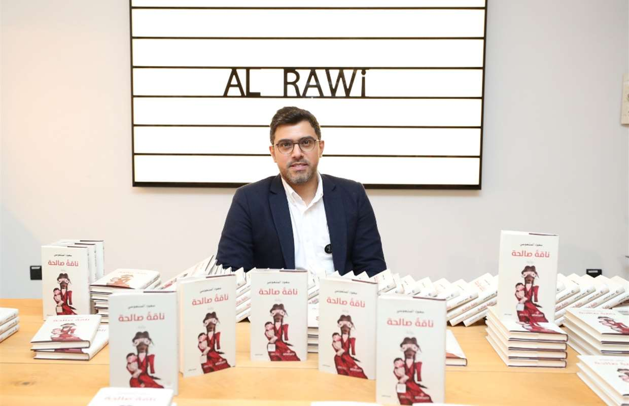 Saud Alsanousi: Daily Details Are the Great Seeds of a Story; the Author Needs to Find Them