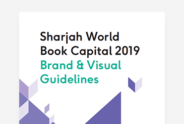 Sharjah World Book Capital 2019 Brand and Visual Branding