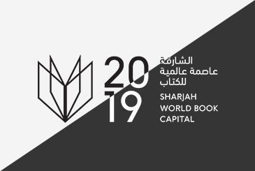 Sharjah World Book Capital 2019 Logo